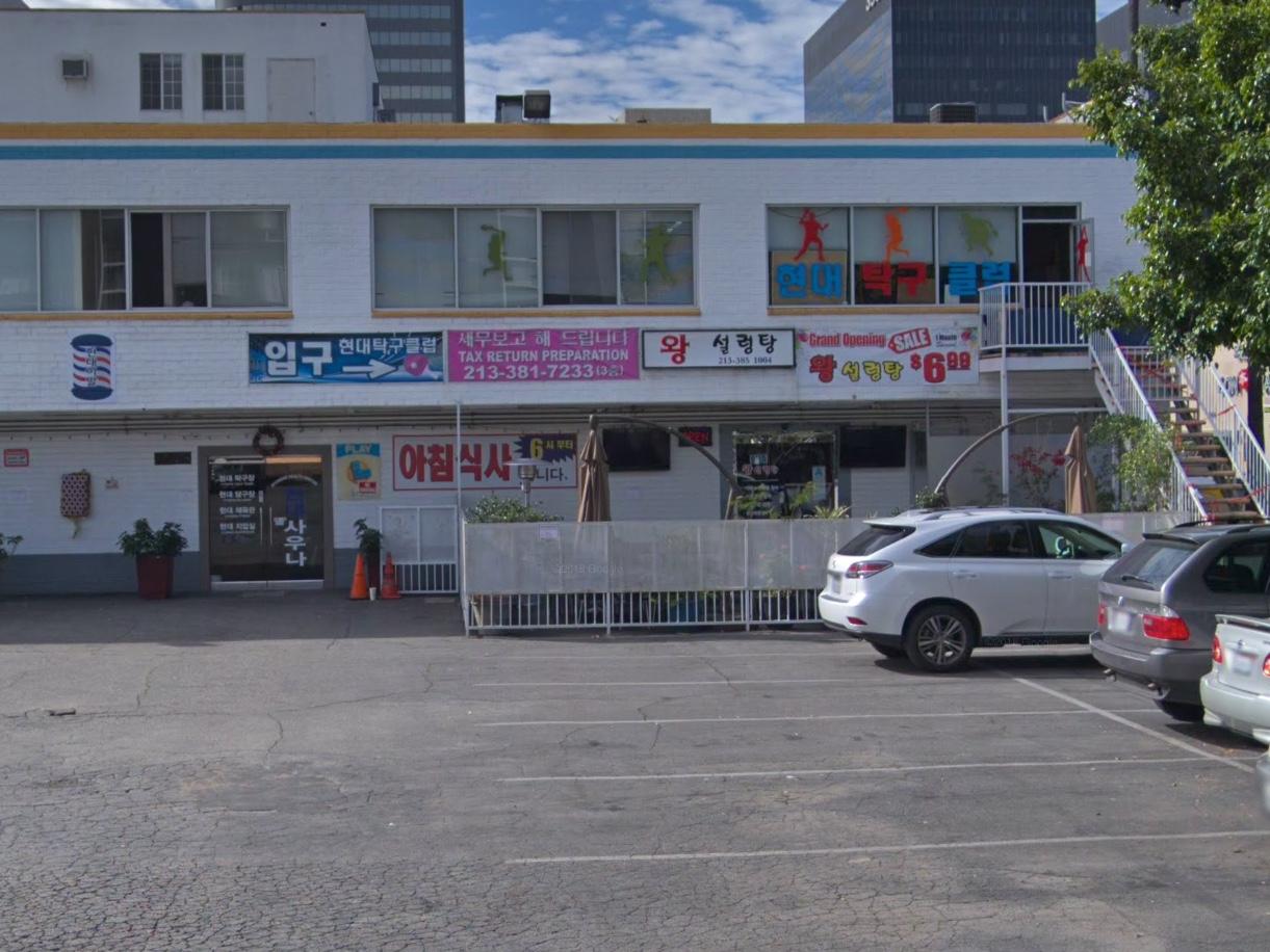 Wang Korean restaurant