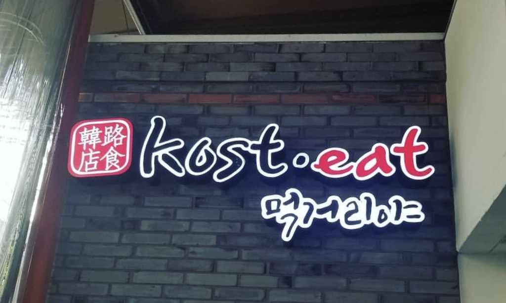 Kost Eat Food Stall at Madang Mall