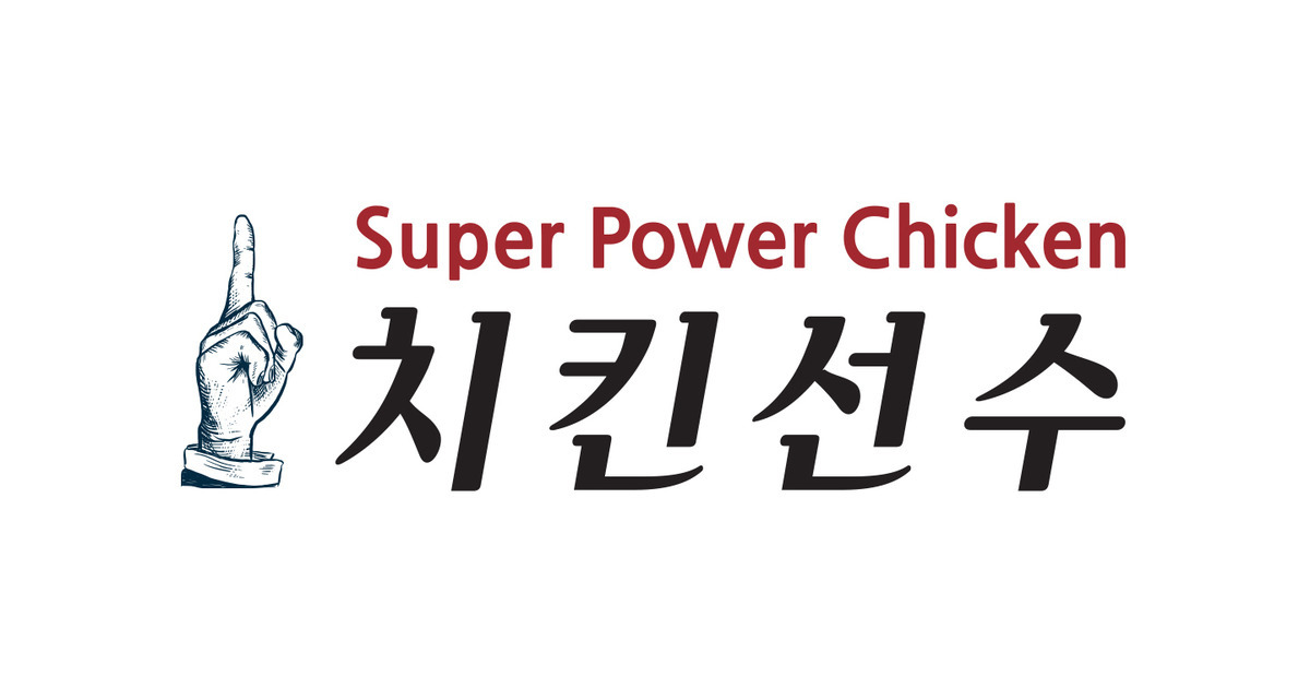 Super Power Chicken Los Angeles