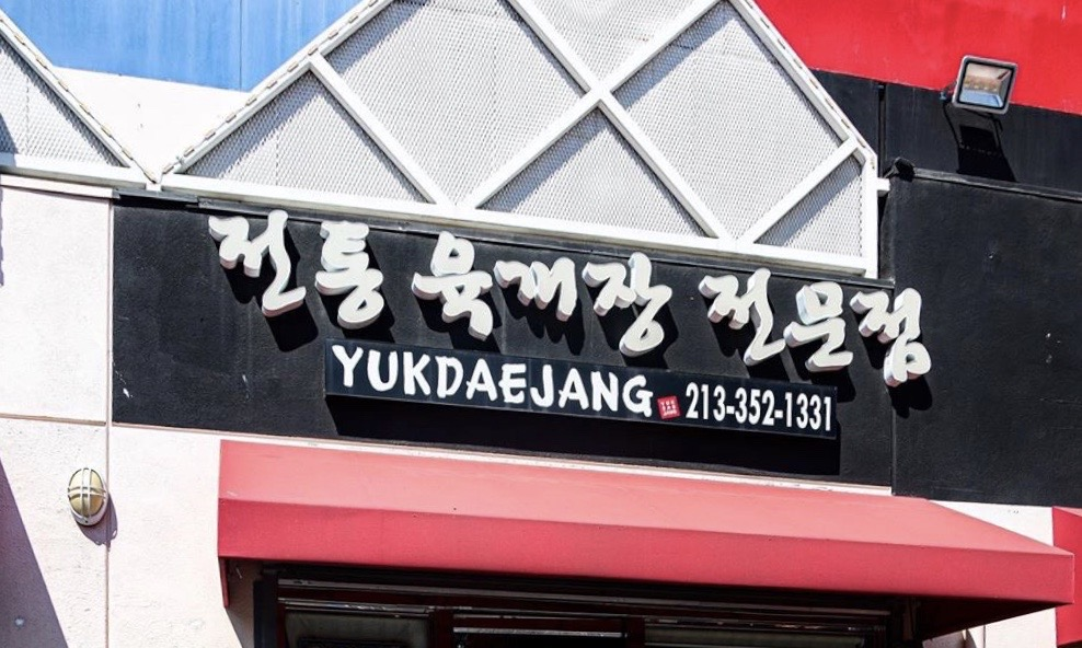 Yuk Dae Jang in Los Angeles