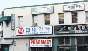 Hyundai Drugs