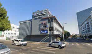 Virgil Drugstore Los Angeles
