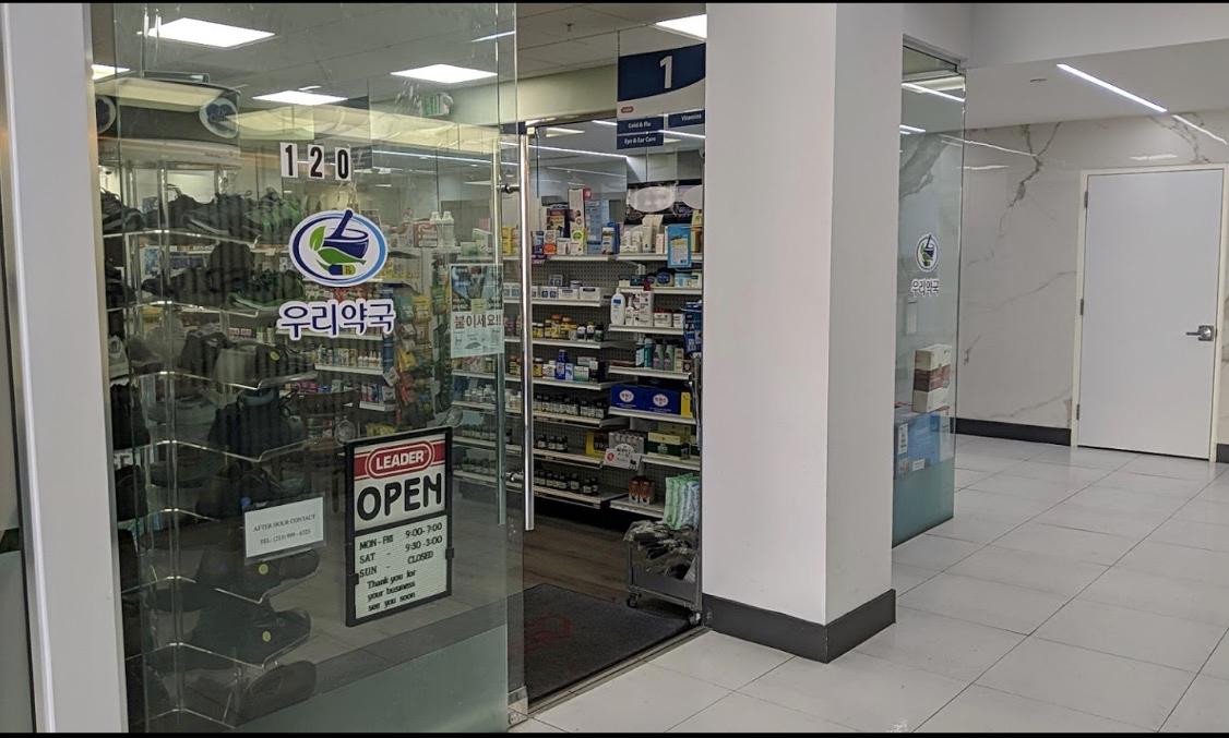Korean-owned drugstore in LA