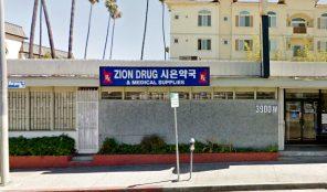 Zion Drugstore Los Angeles