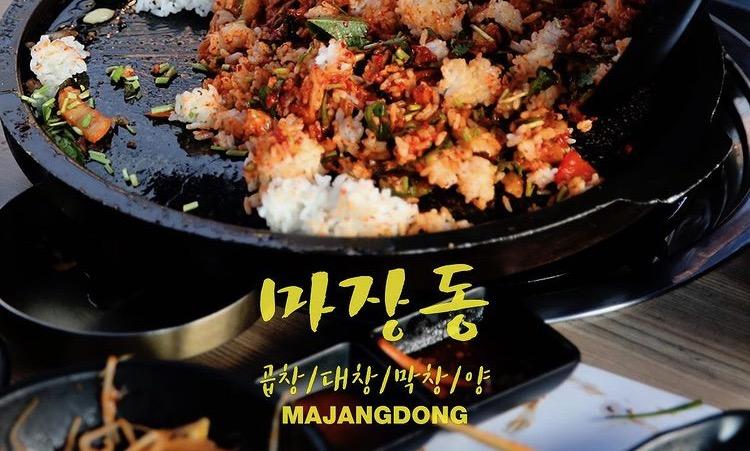 Korean intestines restaurant LA