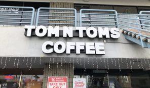 Tom n Toms Koreatown
