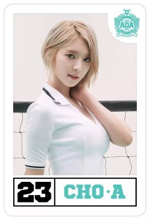 #23, Choa, the guitarist and vocalist.