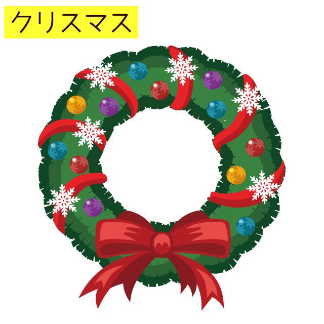 ククリスマスプレゼントを2歳の女の子に贈るなら何を?絵本や知育玩具は?