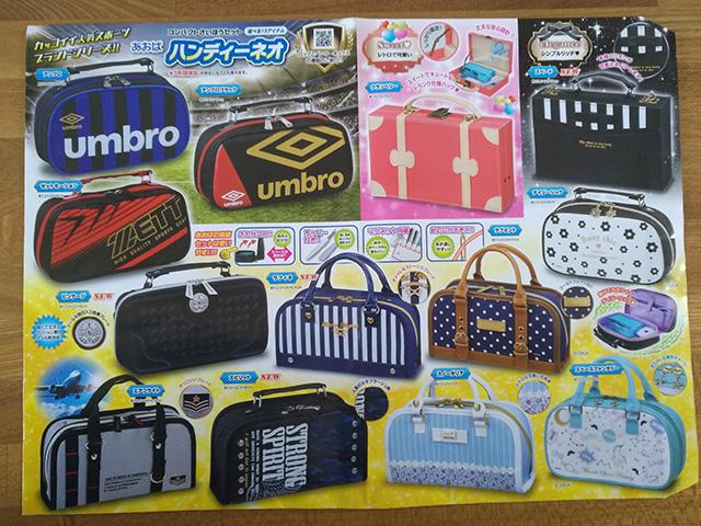裁縫セット 小学校で販売している値段は?通販で買える?安い物を買う時は中身に注意!