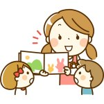 新潟市の保育料と新税率。政令指定都市の税源移譲で保育料は変わるの?