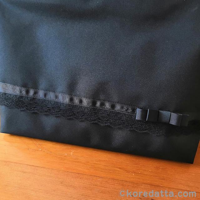 入学式にサブバッグはしまむらで。入園し 卒園式 卒業式などのセレモニーに黒のフォーマルバッグが便利