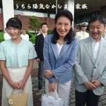 9月3日皇太子と雅子さまの大切な公務に眞子さまの婚約会見が重なった、これは大変!