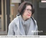 眞子さまの嫁ぎ先 小室佳代さんが抱える400万円超の借金トラブル 週刊誌の画像追加