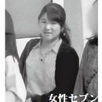 2年後に圭さんと結婚させるの記事は秋篠宮家貶めか?愛子さまカツ丼と団子ペロリ太るはず