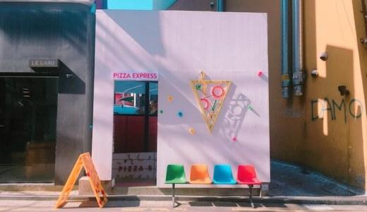 【カロスキル】ネオンのピザが目印!NYスタイルのスライスピザ&ビールバー『PIZZA EXPRESS』
