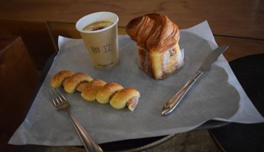 【シンサ】カロスキルの1本裏にある人気ベーカリーショップ『連立パン工場』