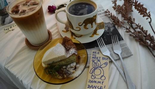【清州】あんバターが絶品!清州市内にあるおしゃれカフェ『JAMMY DANCE』