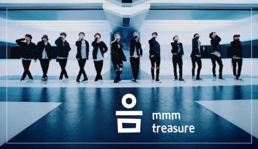 【日本語訳/カナルビ/歌詞】음(MMM)/TREASURE