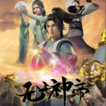 Supreme God Emperor Subtitle Indonesia