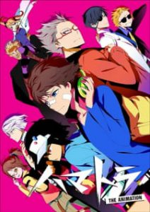 Hamatora The Animation Subtitle Indonesia