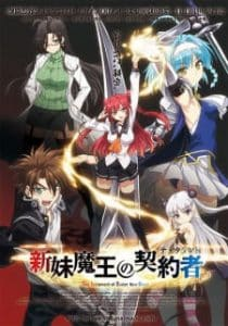 Shinmai Maou no Testament Subtitle Indonesia