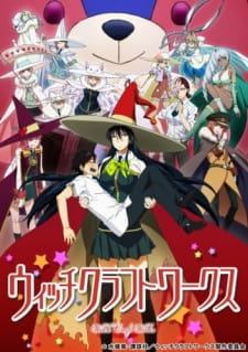 Witch Craft Works Subtitle Indonesia