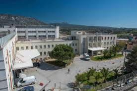 Γενικό Νοσοκομείο Κορίνθου - Η επίσημη ιστοσελίδα