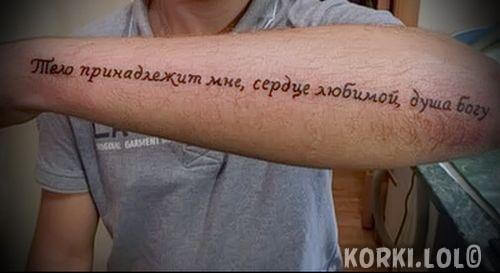 Sprüche latein tattoovorlagen Tattoo Sprüche