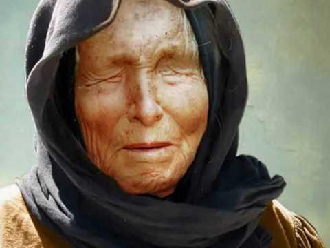 Пророчества бабы Ванги.