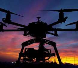 Странное видео НЛО - снятое дронами