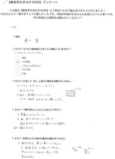 IMG_20200802_0018-1