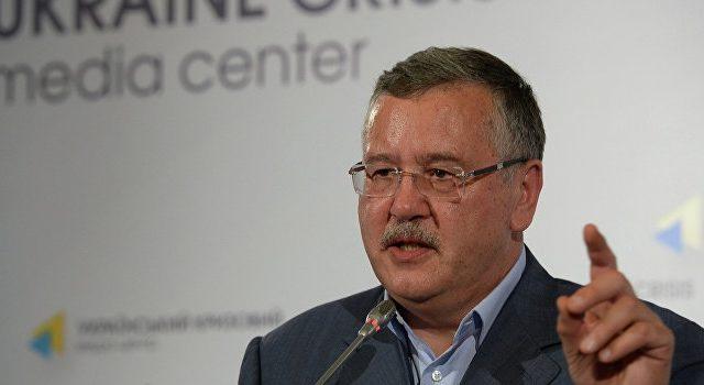 Терміново скасувати укази! Гриценко виступив з розгромною заявою на адресу Порошенка