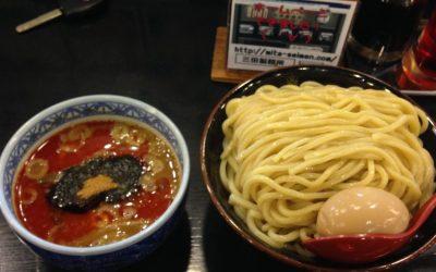 三田製麺所(国分寺並木店) 辛つけ麺