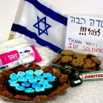 care package for IDF Soldiers