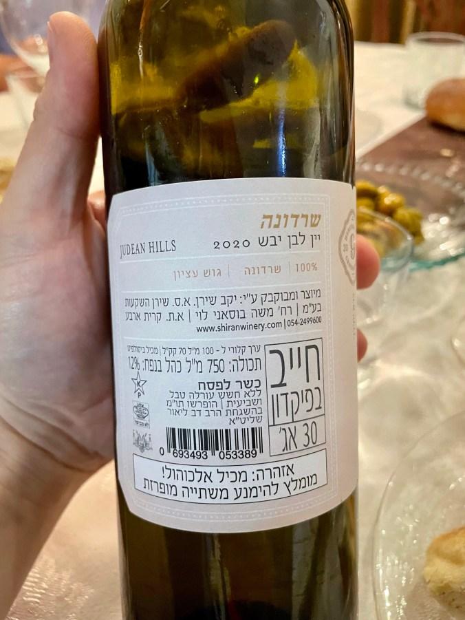 2020 Shiran Chardonnay (back label)