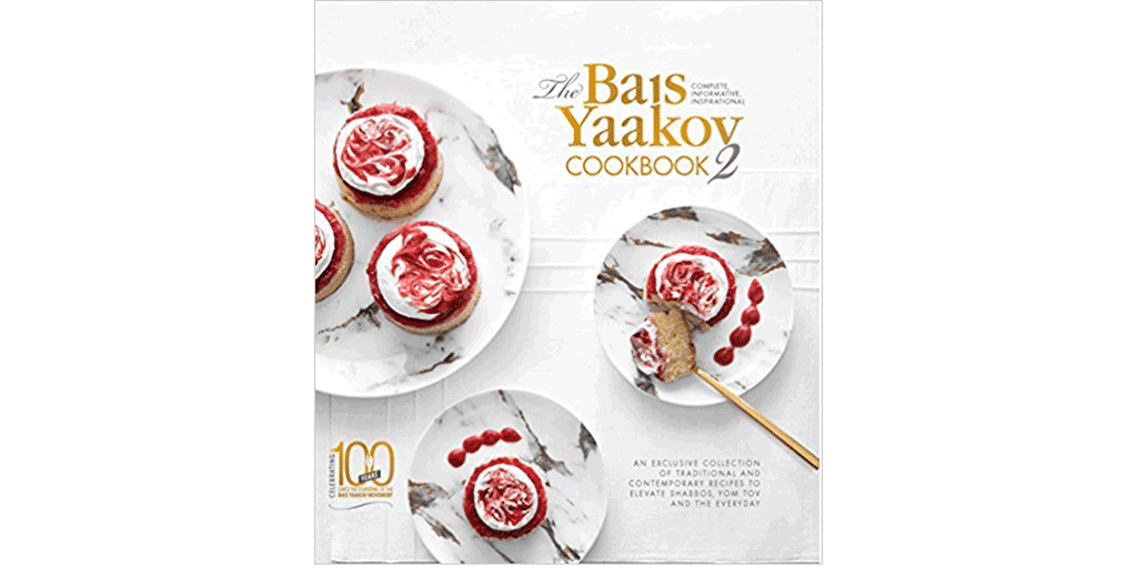 Kosher Cookbooks