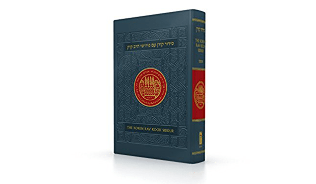 Amazon BEST PRICE: Koren Rav Kook Siddur