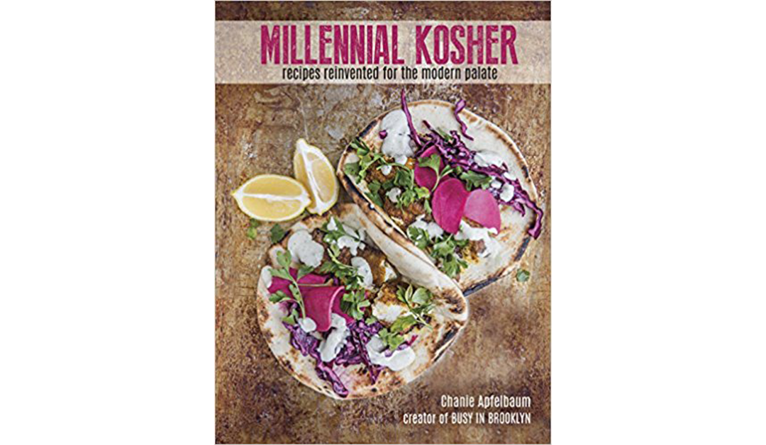 Amazon | BEST PRICE: Millennial Kosher Cookbook