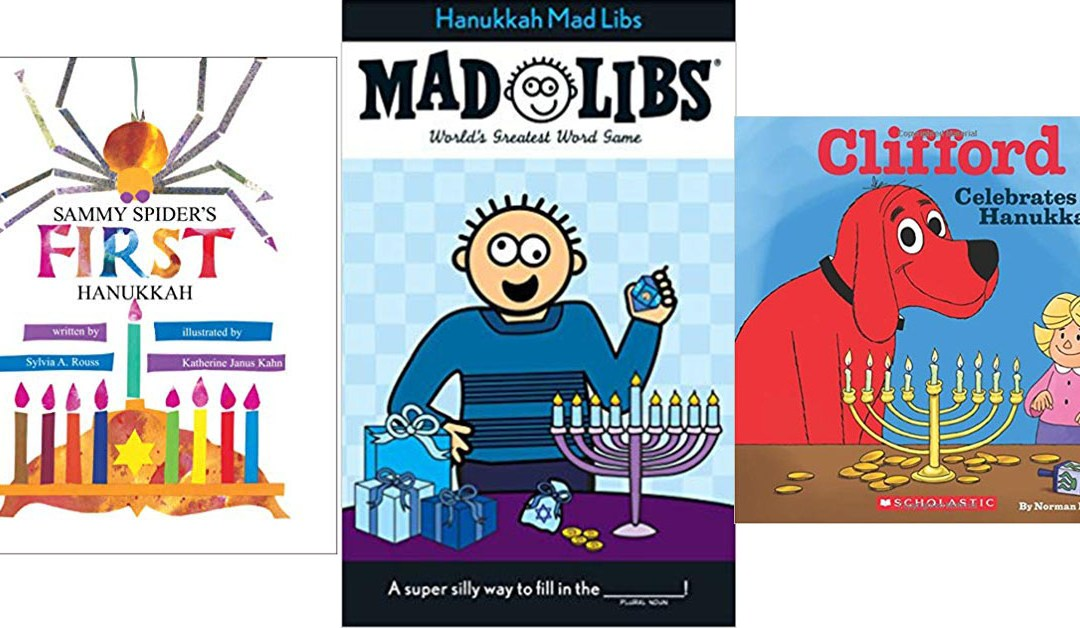 Amazon | Hanukkah Book Ideas for Kids