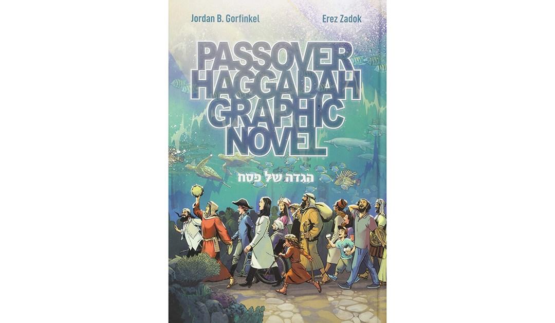 Amazon | GOOD DEAL: Graphic Novel Haggadah