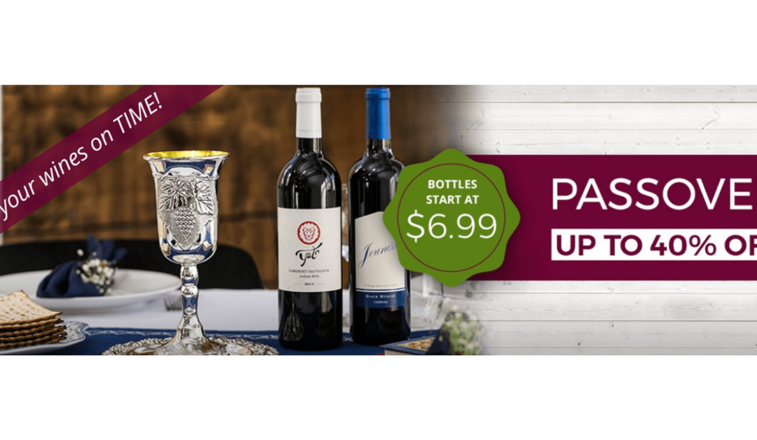 Amazon | LAST CHANCE: Kosherwine.com Passover Sale