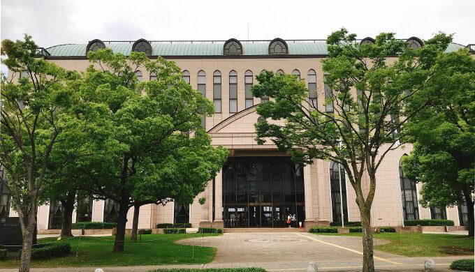 中央市民会館
