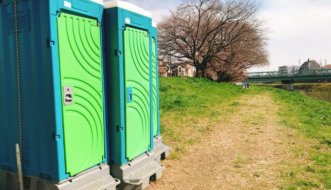 北越谷花見会場の簡易トイレ