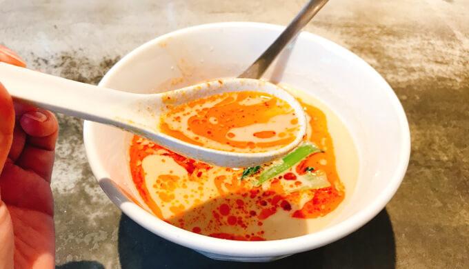 侘寂美(担々麺のスープ)