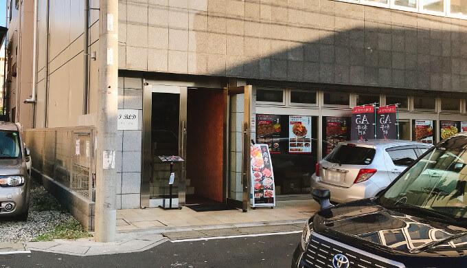 肉亭ナカムラ(2階への入り口)