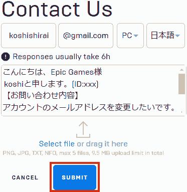 【Epic Games】メールが届かない,遅い時の対処法【メールアドレス変更できない】 | コウシキ