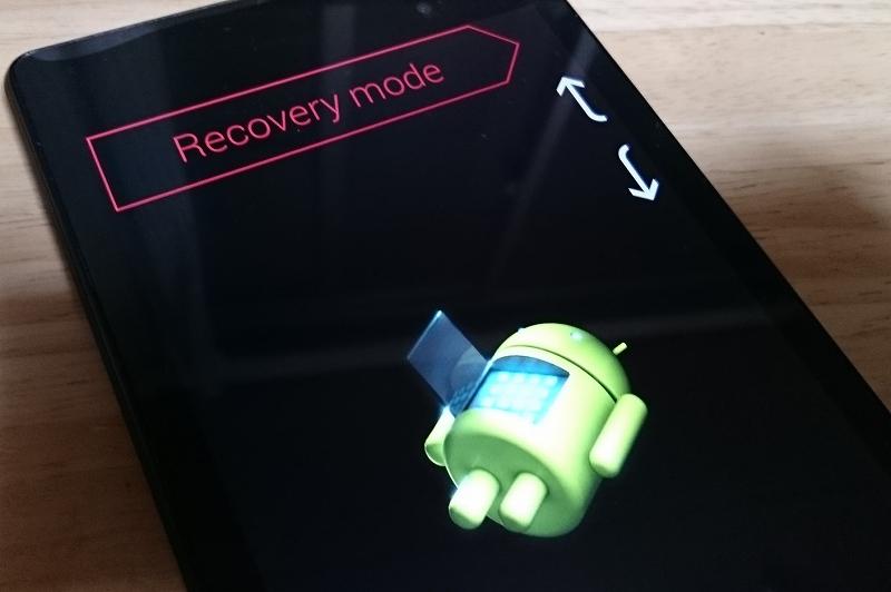 NEXUS7 Recobery mode
