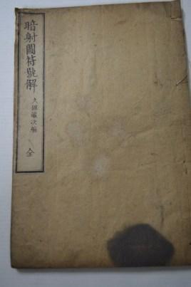 s-DSC_0086