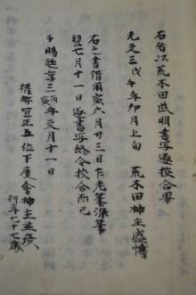 s-DSC_0064