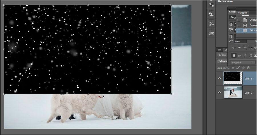 как наложить на картинку падающий снег
